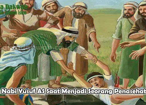 Keteladanan-Nabi-Yusuf-AS-Menjadi-Seorang-Penasehat-Raja